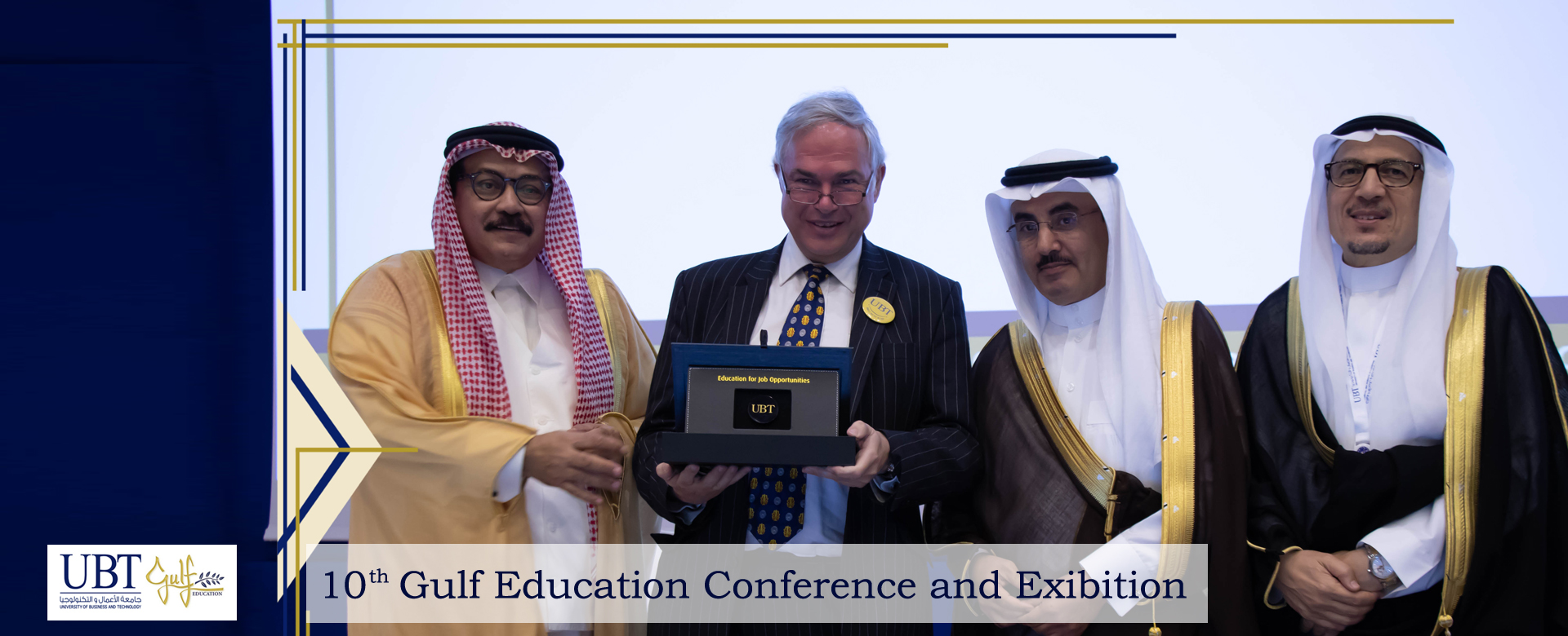 GEC Gulf education Conference