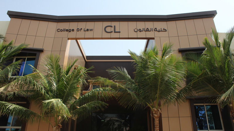 The College of Law at UBT